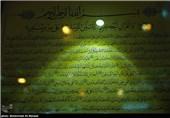 تعلیم کل قرآن در یک لحظه به خیاط