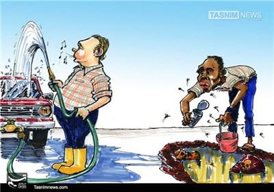 کاریکاتور/ آب سرمایه ارزشمند