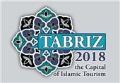 میز تبریز 2018 مهمان ویژه مراسم گرامیداشت روز جهانی گردشگری
