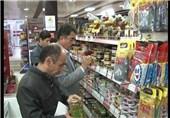 طرح ویژه نظارتی تعزیرات حکومتی بر بازار کرمانشاه آغاز شد