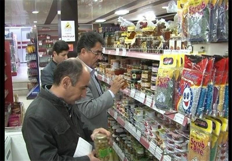 70 قلم کالای اساسی در استان کرمانشاه به صورت مستمر رصد میشود