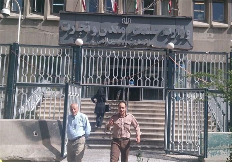 طرحهای جدید وزارت صمت بهزودی به استانها ابلاغ میشود