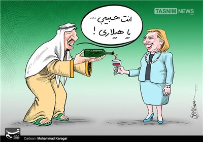کاریکاتور/ حبیبی یا هیلاری !!!