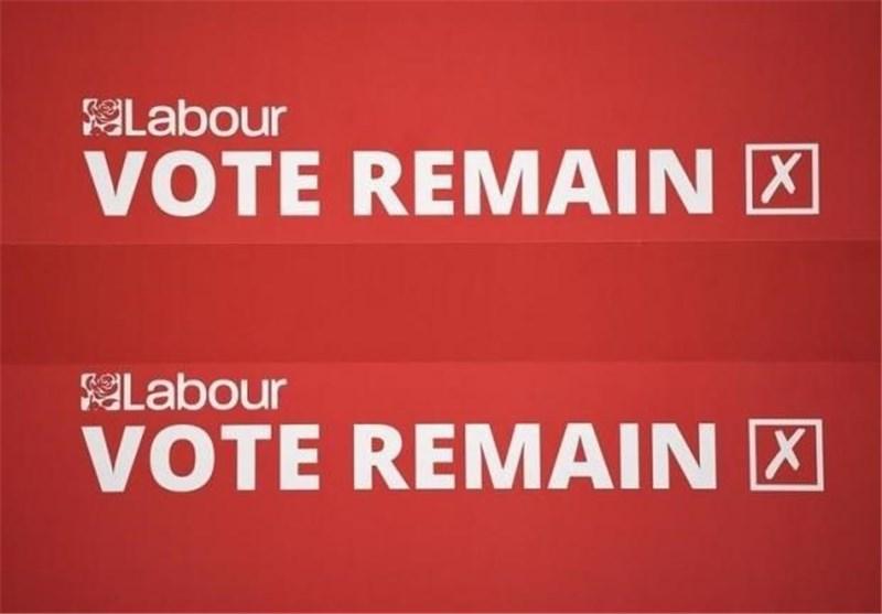 حمایت روزنامه دیلی میرور از ادامه عضویت بریتانیا در اتحادیه اروپا