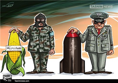کاریکاتور/ محصولات تراریخته ابزار راهبردی صهیونیست