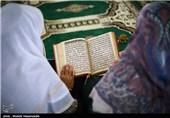 آموزش قرآن کریم ترکمن ها در ماه رمضان