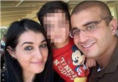 Orlando Shooter's Wife 'Knew of Attack Plans'