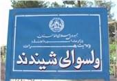 4 کشته در انفجار بازار «شیندند» در ولایت هرات