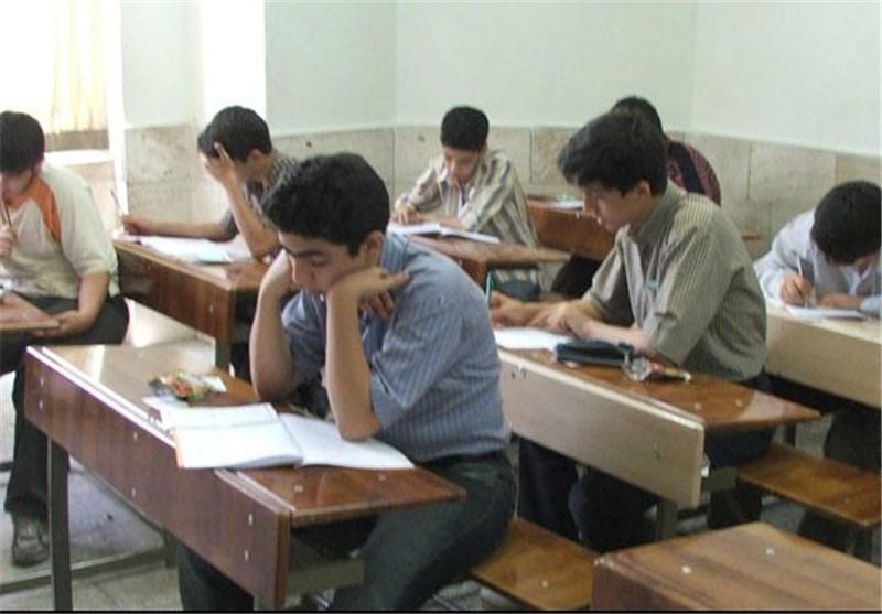 رقابت دانش آموزان