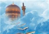 آئین اختتامیه نهمین جشنواره کتابخوانی رضوی در رشت برگزار شد