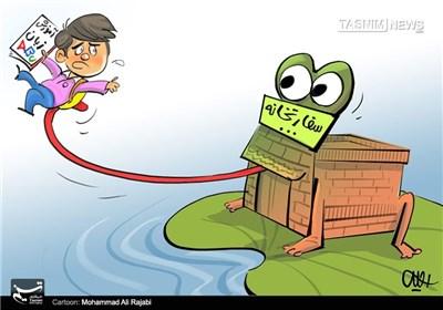 کاریکاتور/ زبان درازی بجای زبان آموزان!