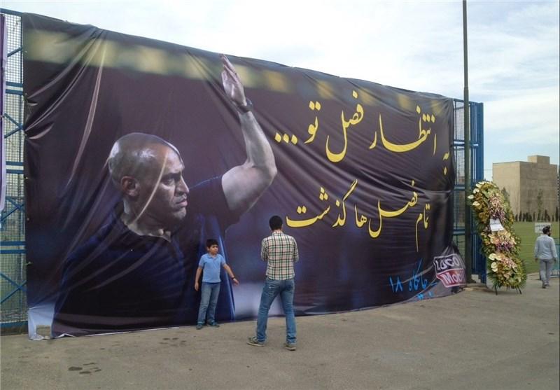 گزارش اولین تمرین استقلال برای فصل 95/96 : استقبال ۸۰۰نفری هواداران استقلال و بنرهای حمایتی از منصوریان