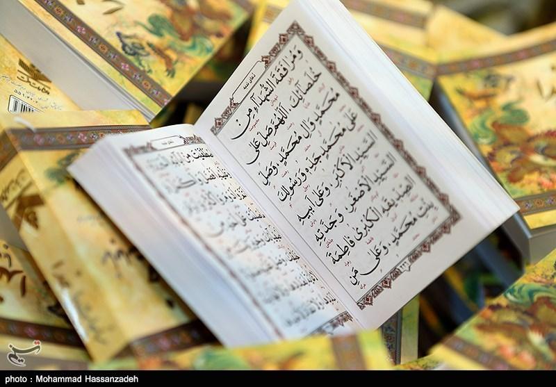 ایران میں بین الاقوامی قرآن مقابلوں کا اہتمام/ خواتین کے مقابلوں کا آغاز آج ہوگا