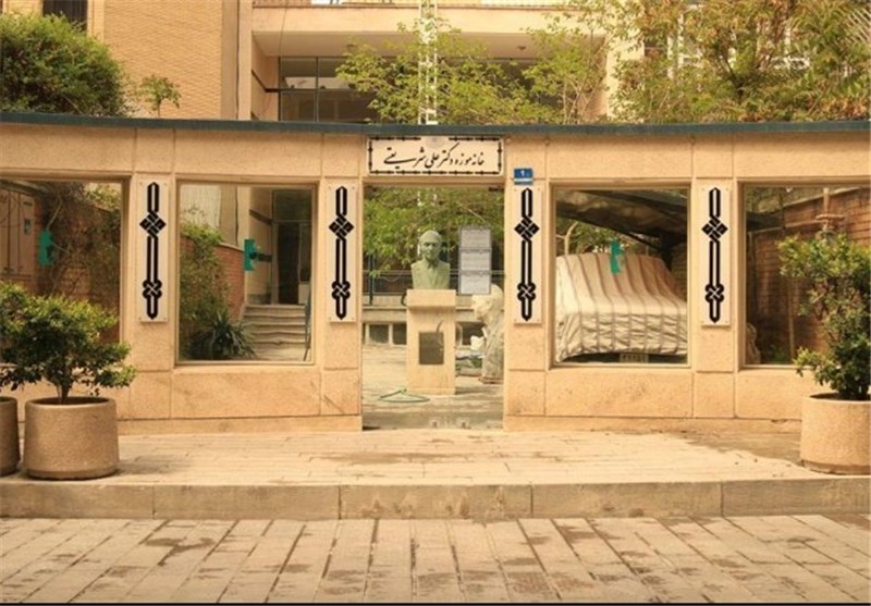 Ali Şeriati'nin Hatıralarıyla Dolu Müze Evi