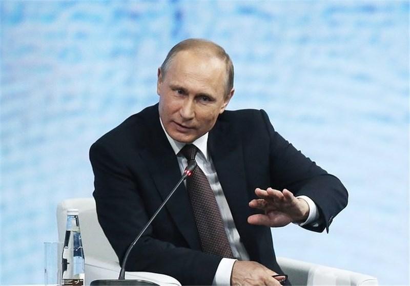 Rusya, İran'ı Şangay İşbirliği Teşkilatına Teklif Etti