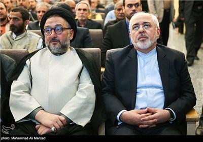 حضور محمد جواد ظریف وزیر امورخارجه وحجت الاسلام ابطحی در مراسم بزرگداشت حمید سبزواری