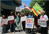 تجمع استقلالطلبان هاوایی در مقابل موزه سرخ پوستان و کنگره آمریکا