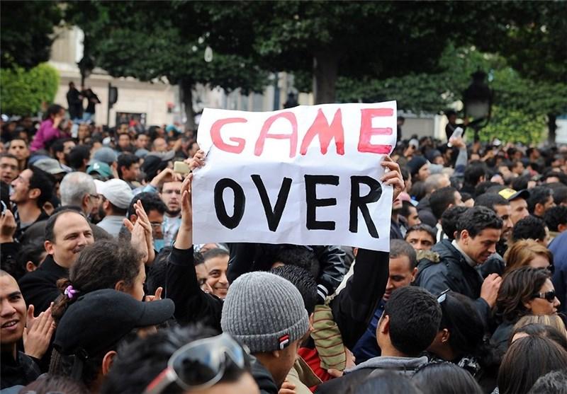 Tunus Hükümeti Düştü