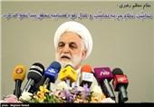 نشست خبری حجت الاسلام محسنی اژهای معاون اول قوه قضائیه بمناسبت هفته قوه قضائیه