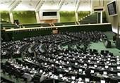 لجنة الامن القومی النیابیة: الفترة التی حددتها ایران لوکالة الطاقة الذریة تنتهی فی 22 ایار الحالی