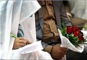 2332 نفر از تسهیلات ازدواج صندوق کارآفرینی اردبیل برخوردار شدند