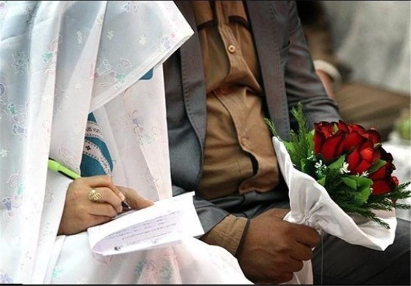 ثبت 3 هزار و 624 ازدواج در 4 ماهه نخست امسال در قم