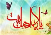 جشن میلاد امام حسن مجتبی(ع) در حرم مطهر شاهچراغ(ع) برگزار میشود