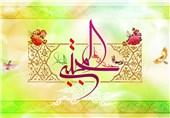 حضرت امام حسن مجتبی علیه السلام