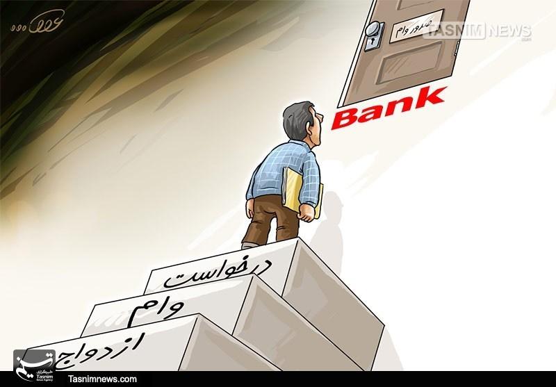 چرا برخی بانکها سود سهام عدالت را واریز نکردند؟ ,