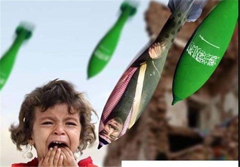 Suud Rejimi Yemen'e Bomba Yağdırdı