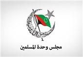 جعفر طیار سو سائٹی میں جائز تعمیرات توڑنے کا نوٹس لیا جائے،مجلس وحدت مسلمین