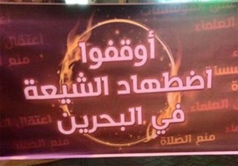 النظام الخلیفیّ یستهدف «الطائفة الشیعیّة» برموزها ومؤسّساتها