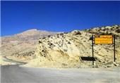 سرمایهگذار خارجی 1500 میلیارد تومان در معدن فسفات چرام سرمایهگذاری میکند