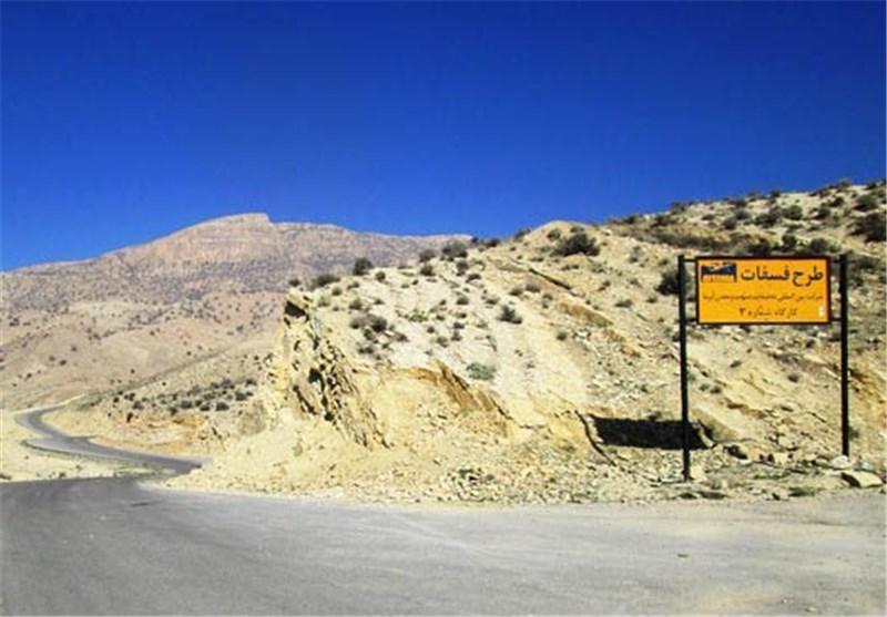 عملیات اجرایی معدن فسفات چرام بعد از 50 سال آغاز میشود