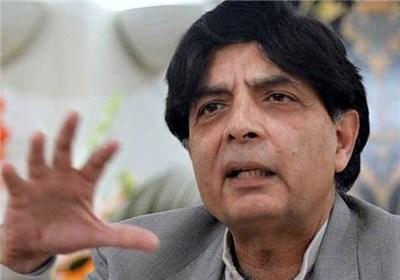 تحولات انتخاباتی پاکستان|چوهدری نثار بر سر دو راهی تصمیم گیری برای آینده سیاسی خود