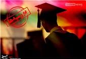اختصاصی: ادعاهای وزارت علوم و پاسخ بورسیهها؛ چرا دانشگاهها رأی دیوان را اجرا نمیکنند؟