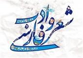 تفوق کهنسرایی بر شعر معاصر قزوین؛ جای خالی شعر اجتماعی