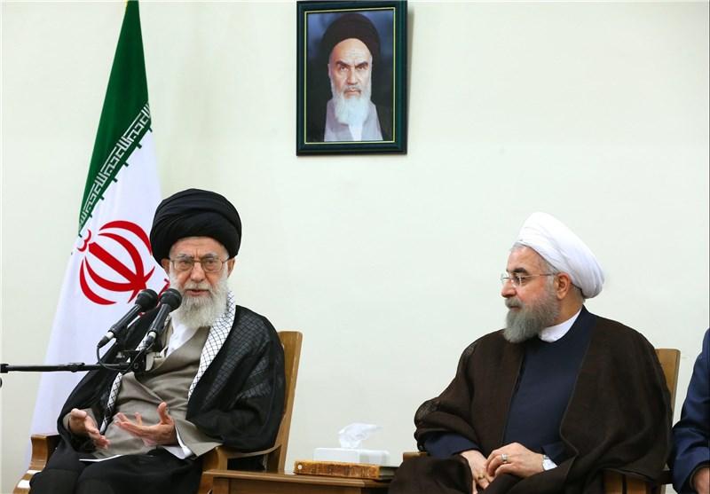 رهبری رهبر انقلاب امام خامنهای