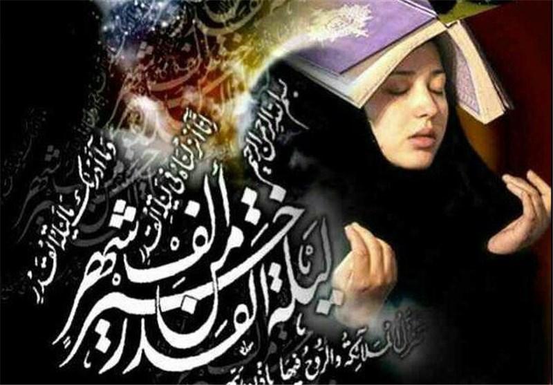 عکس قران برای شب قدر