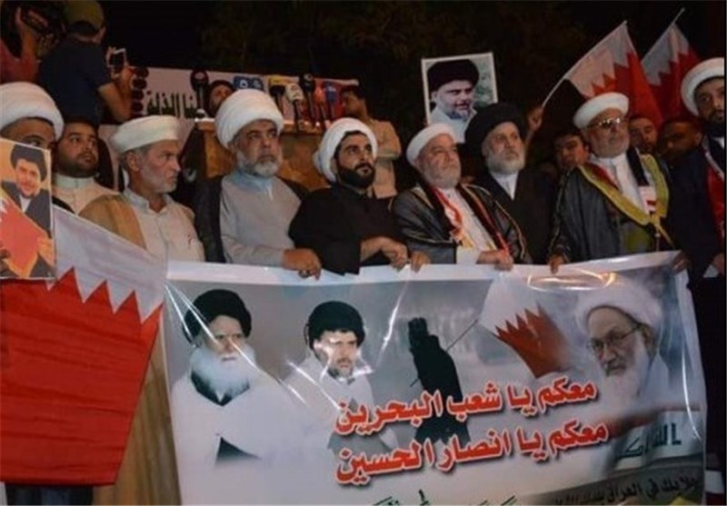 Iraqis Stage Rallies in Solidarity with Bahrain's Sheikh Qassim
