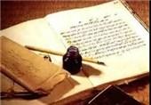 پاسخ امام حسن (ع) درباره علت مصالحه با معاویه