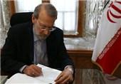 علی لاریجانی پیام تبریک تسلیت