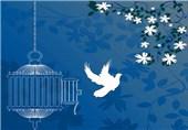 آزادسازی 48 نفر از زندانیان جرایم غیرعمد و محکومان مالی در یاسوج