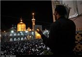 مراسم احیای شب بیست و یکم در حرم امام رضا(ع)