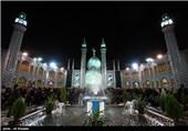 مراسم احیای شب بیست و یکم در امام زاده هلال بن علی (ع) - آران و بیدگل