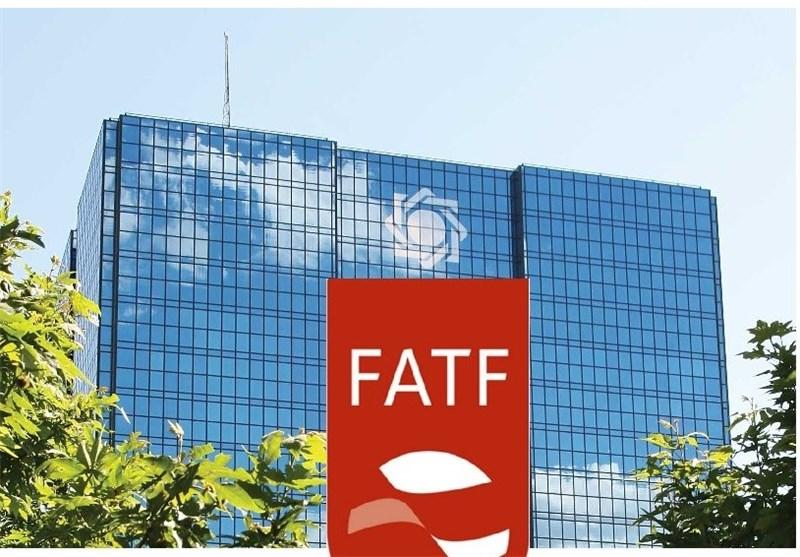 تعهدات در برابر FATF باید توسط مجلس بررسی شود