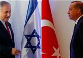 الشعب الترکی یرفض التطبیع مع الکیان الصهیونی