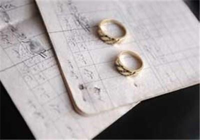 بیش از 3000 نفر در استان کرمانشاه از خدمات مشاورهای طلاق بهرهمند شدهاند