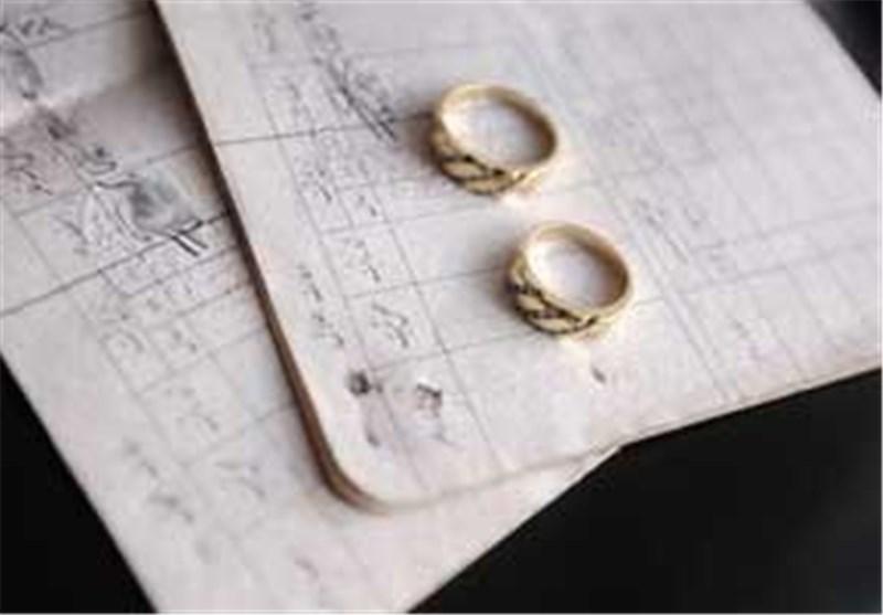 اعتیاد عاطفی عامل افزایش طلاق در سنین پایین