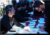 بیش از 12 هزار نفر از ایتام و فرزندان محسنین آذربایجان غربی تحت حمایت کمیته امداد قرار گرفتند